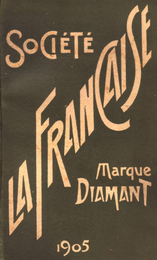1905-0.jpg
