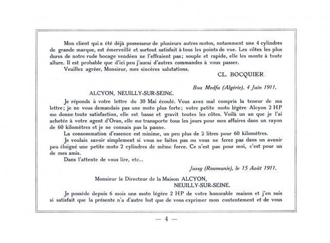 Al.2hp.1912.4