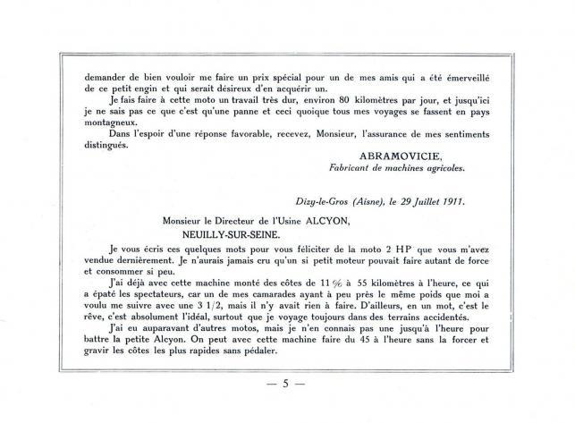 Al.2hp.1912.5
