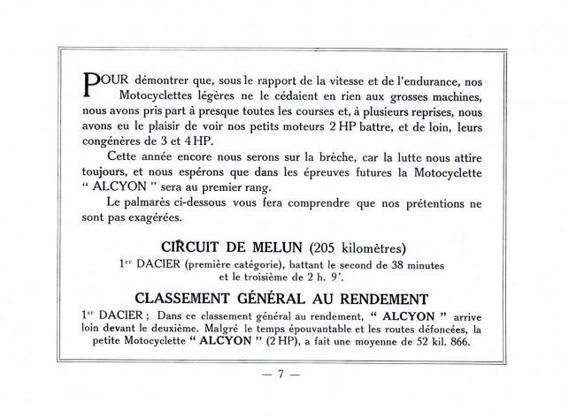 Al.2hp.1912.7