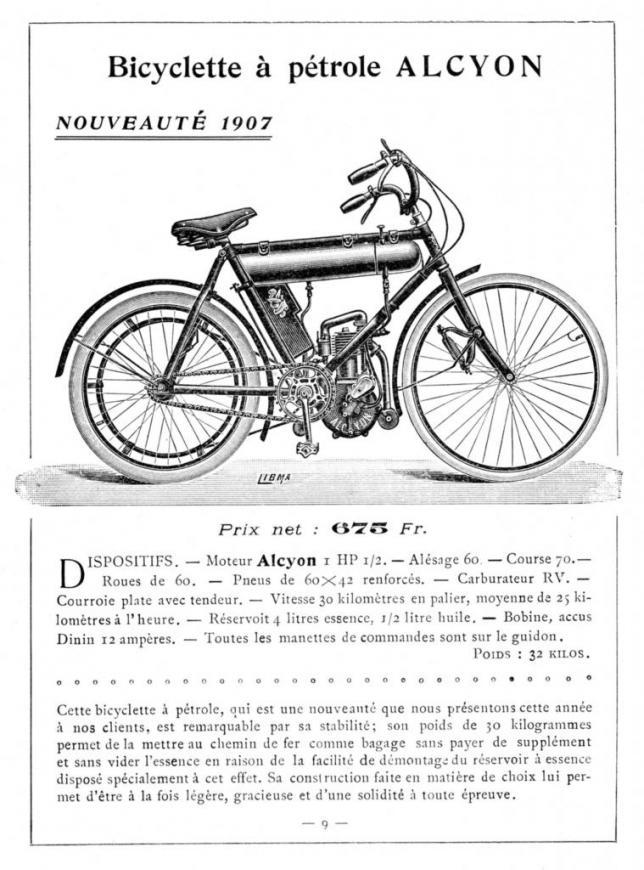 alc-1907-10.jpg
