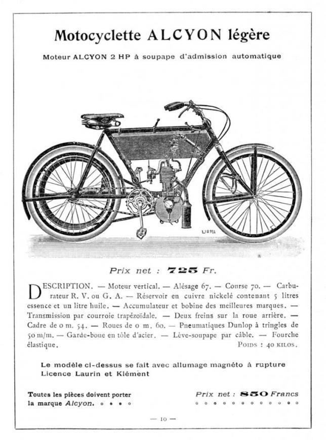 alc-1907-11.jpg