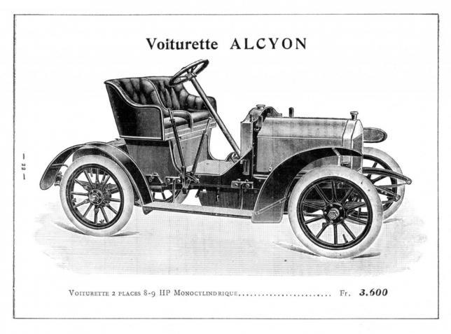 alc-1907-17.jpg