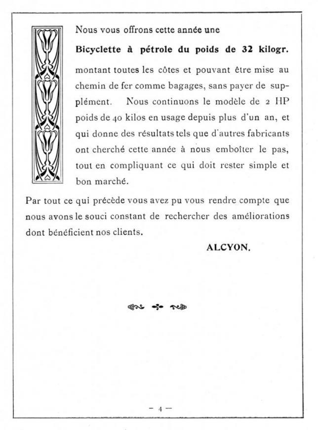 alc-1907-5.jpg