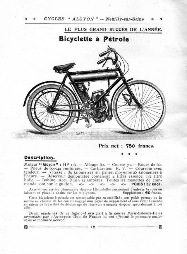 alc-1908-4.jpg