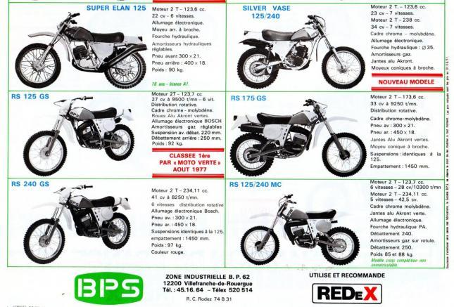 bps-cata-78-4.jpg