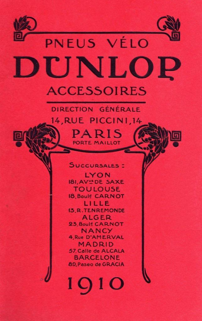 dunl-1910-1.jpg
