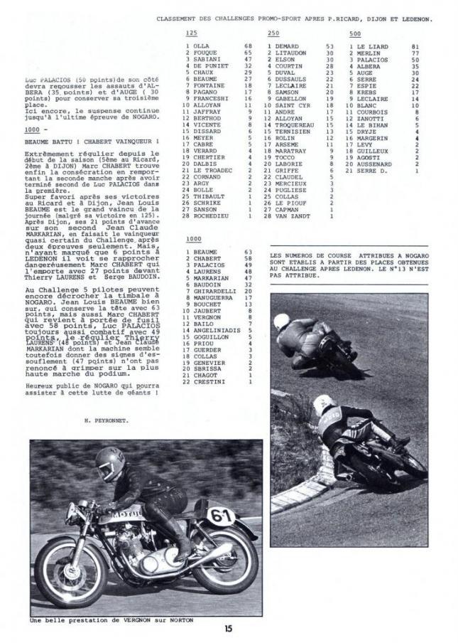 france-moto-100-11.jpg