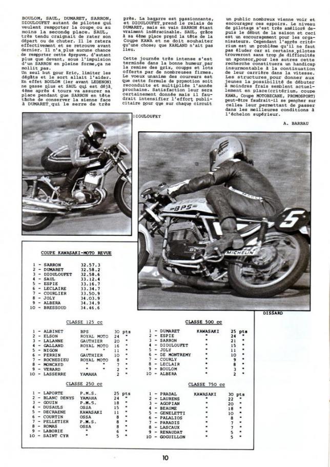 france-moto-90-8.jpg
