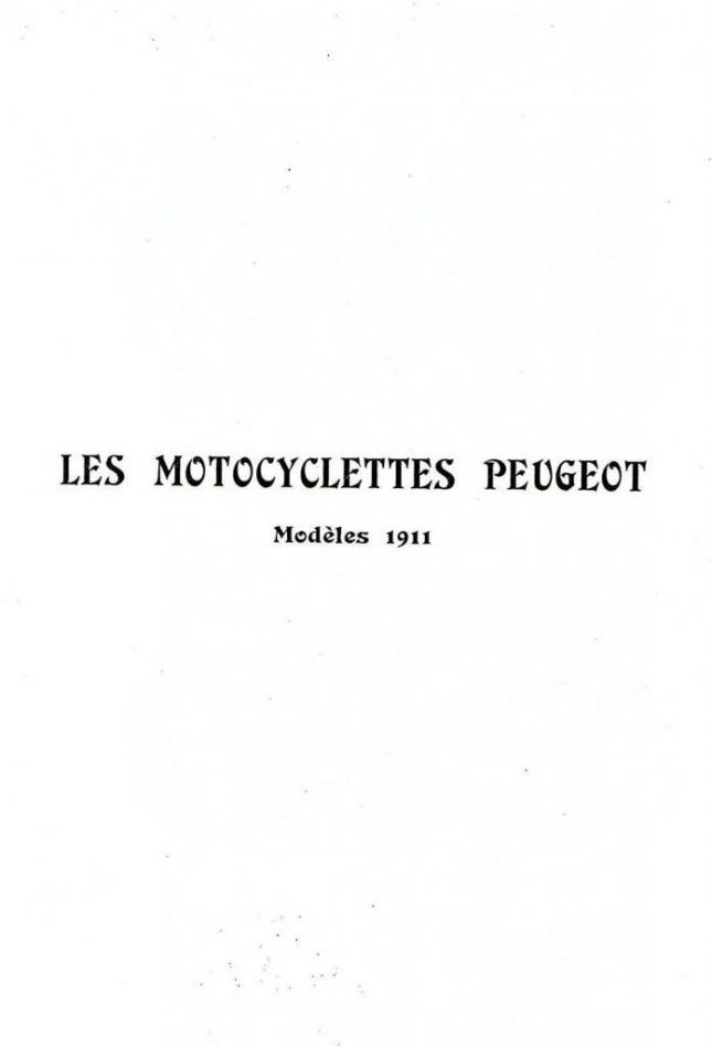 legere-1911-2.jpg