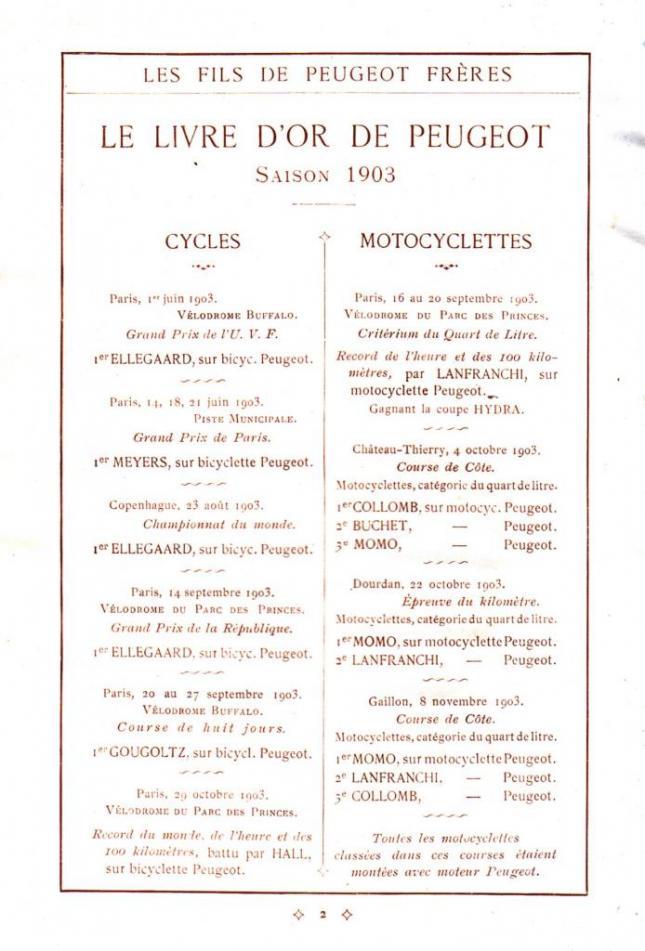 p-1904-3.jpg