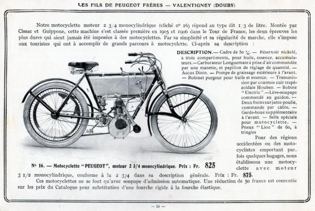 p-1907-2.jpg
