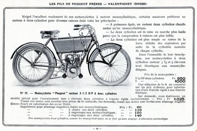 p-1907-3.jpg