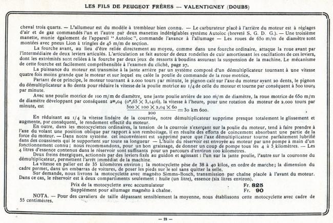p-1907-5.jpg