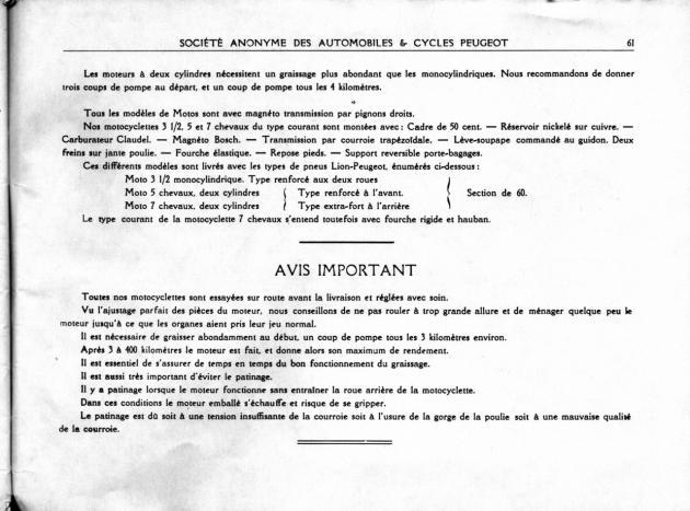 p-1911-10.jpg