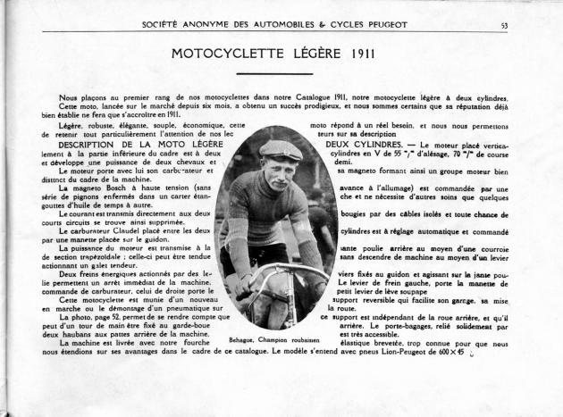 p-1911-3.jpg