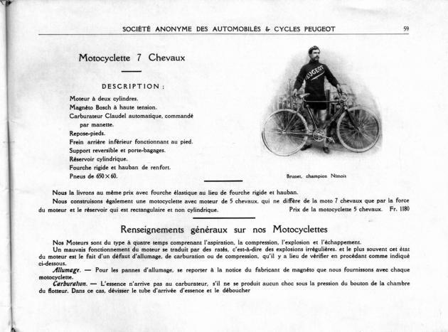 p-1911-8.jpg
