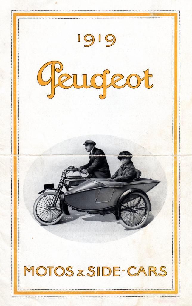 p-1919-1.jpg