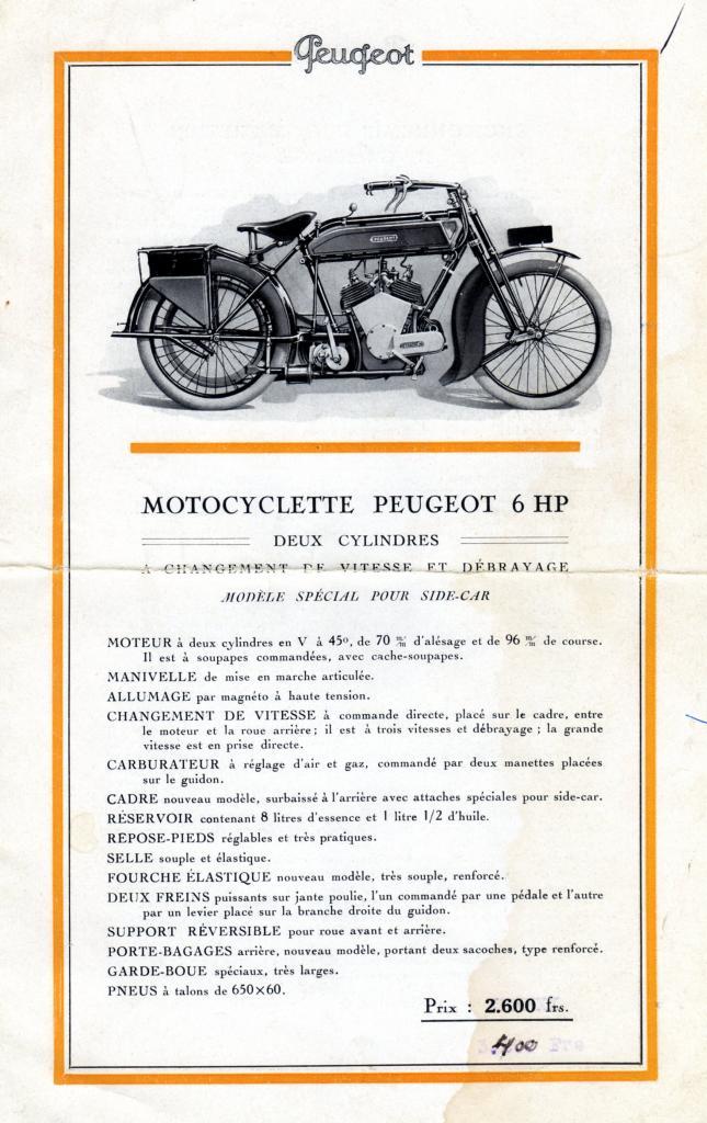 p-1919-5.jpg
