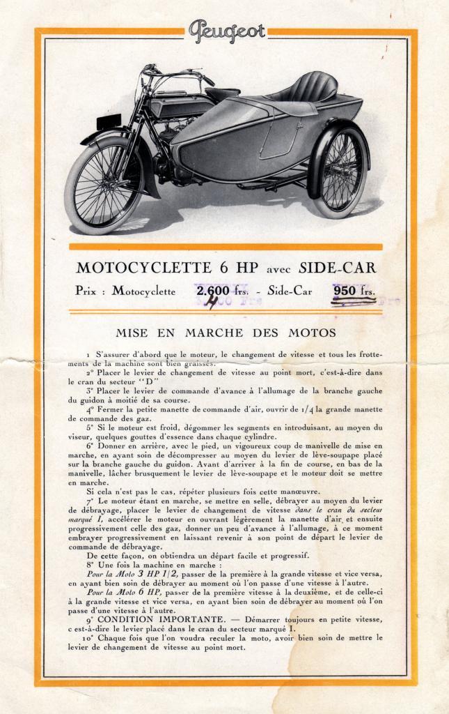 p-1919-7.jpg